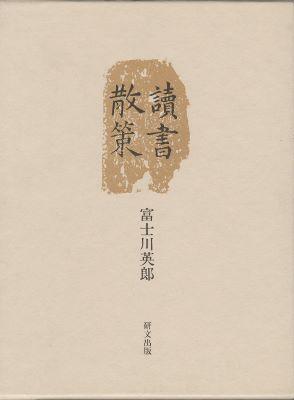 f:id:ikoma-san-jin:20150308123548j:image:w200