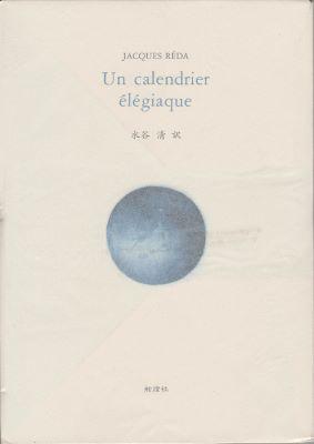 f:id:ikoma-san-jin:20150308123729j:image:w200