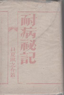 f:id:ikoma-san-jin:20150308123731j:image:w200