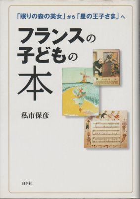 f:id:ikoma-san-jin:20150401074206j:image:w200