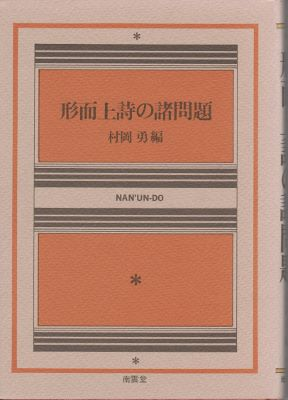 f:id:ikoma-san-jin:20150503092732j:image:w200