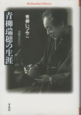 f:id:ikoma-san-jin:20150503092813j:image:w200