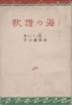 f:id:ikoma-san-jin:20150503092951j:image:w200