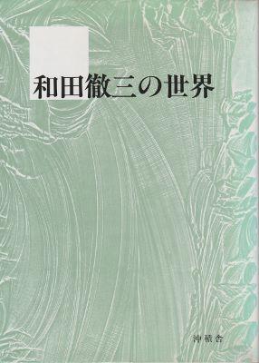 f:id:ikoma-san-jin:20150503092952j:image:w200