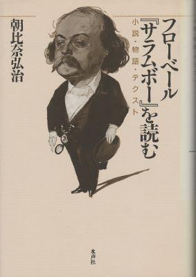 f:id:ikoma-san-jin:20150503092954j:image:w200