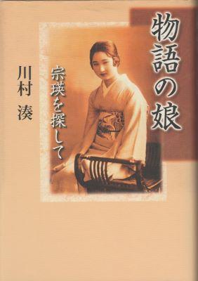 f:id:ikoma-san-jin:20150503093221j:image:w200
