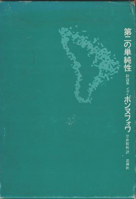 f:id:ikoma-san-jin:20150503093222j:image:w200