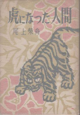 f:id:ikoma-san-jin:20150503093414j:image:w200