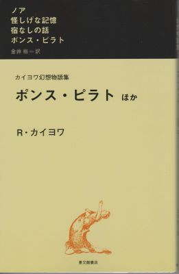 f:id:ikoma-san-jin:20150503093548j:image:w160