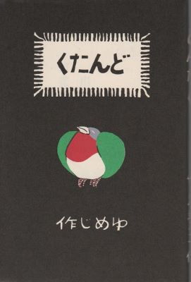 f:id:ikoma-san-jin:20150604083203j:image:w200
