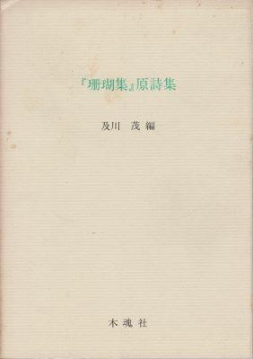 f:id:ikoma-san-jin:20150604083433j:image:w200