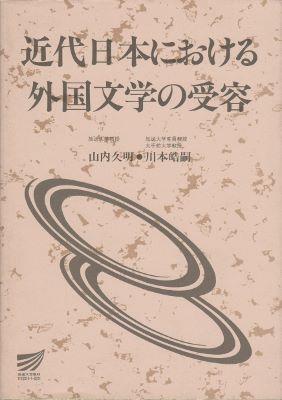 f:id:ikoma-san-jin:20150604083527j:image:w200