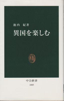 f:id:ikoma-san-jin:20150718123658j:image:w200