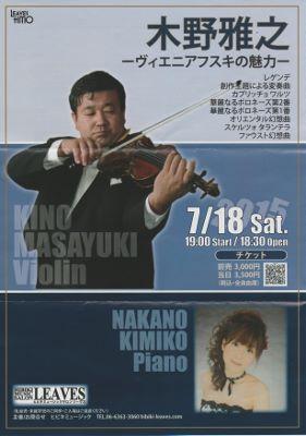 f:id:ikoma-san-jin:20150722135454j:image:w200
