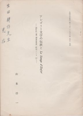 f:id:ikoma-san-jin:20150726070454j:image:w200