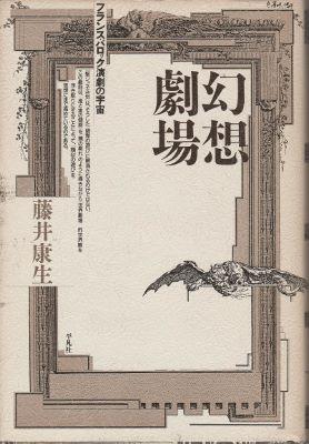 f:id:ikoma-san-jin:20150815124444j:image:w200