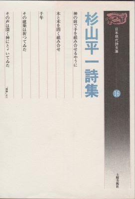 f:id:ikoma-san-jin:20150815124529j:image:w200