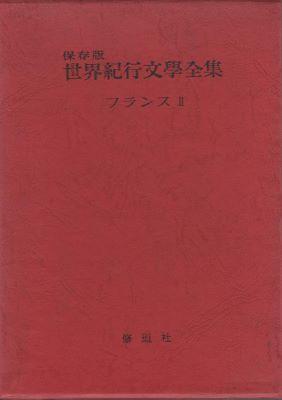 f:id:ikoma-san-jin:20150819115721j:image:w200