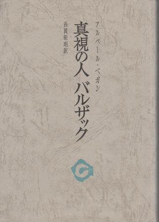 f:id:ikoma-san-jin:20151002073742j:image:w200