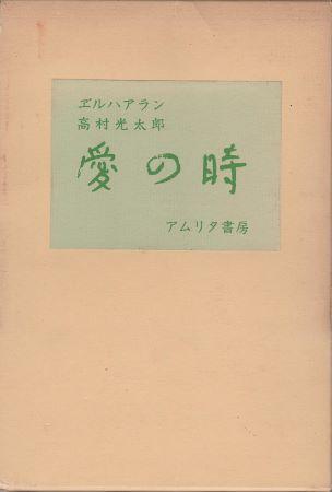 f:id:ikoma-san-jin:20151002073744j:image:w200