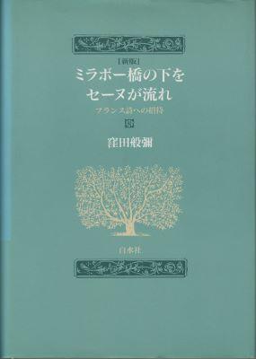 f:id:ikoma-san-jin:20160213160503j:image:w200