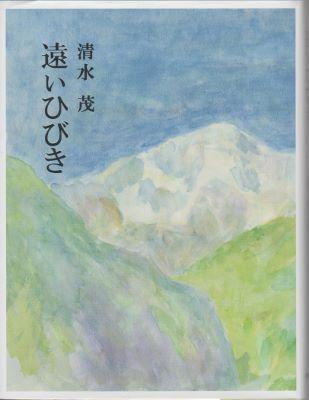 f:id:ikoma-san-jin:20160221130142j:image:w200