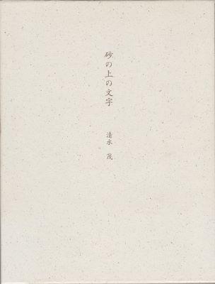 f:id:ikoma-san-jin:20160221130143j:image:w200