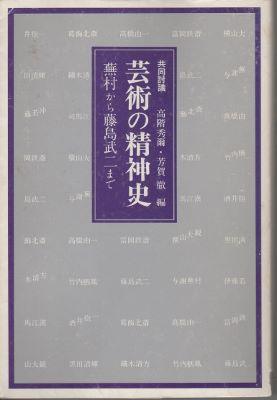f:id:ikoma-san-jin:20160221130223j:image:w200