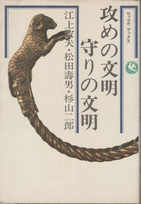 f:id:ikoma-san-jin:20160221130224j:image:w200