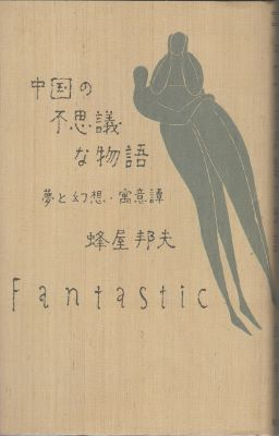 f:id:ikoma-san-jin:20160308124744j:image:w200