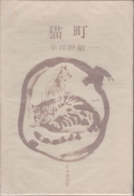 f:id:ikoma-san-jin:20160308124847j:image:w200