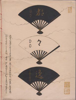 f:id:ikoma-san-jin:20160411164254j:image:w260