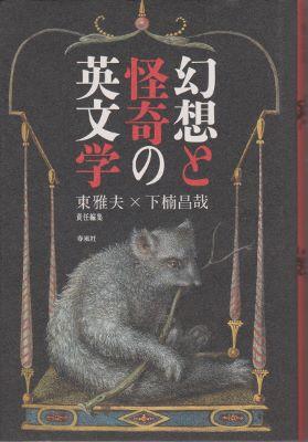 f:id:ikoma-san-jin:20160504132653j:image:w200