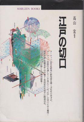 f:id:ikoma-san-jin:20160504132739j:image:w200