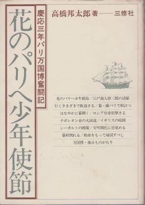 f:id:ikoma-san-jin:20160504132905j:image:w200