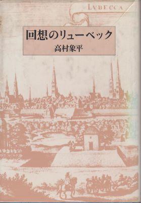 f:id:ikoma-san-jin:20160504133132j:image:w200