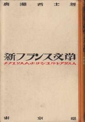 f:id:ikoma-san-jin:20160507070019j:image:w200