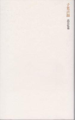 f:id:ikoma-san-jin:20160522105147j:image:w200