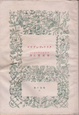 f:id:ikoma-san-jin:20160522105313j:image:w200