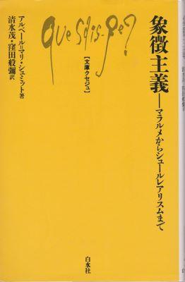f:id:ikoma-san-jin:20160530154308j:image:w200