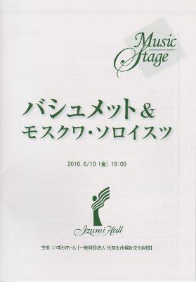 f:id:ikoma-san-jin:20160614210558j:image:w200
