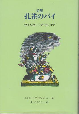 f:id:ikoma-san-jin:20160710162433j:image:w200
