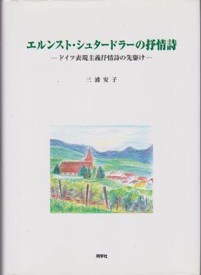f:id:ikoma-san-jin:20160710162516j:image:w200