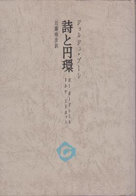 f:id:ikoma-san-jin:20160819072751j:image:w197
