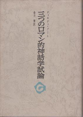 f:id:ikoma-san-jin:20160819072752j:image:w200