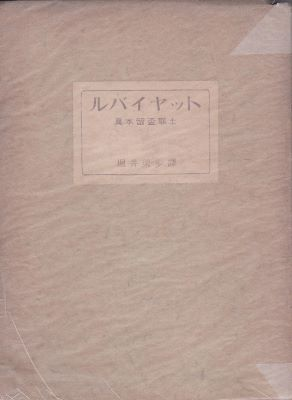 f:id:ikoma-san-jin:20160924111016j:image:w210