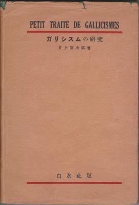 f:id:ikoma-san-jin:20160929075235j:image:w190