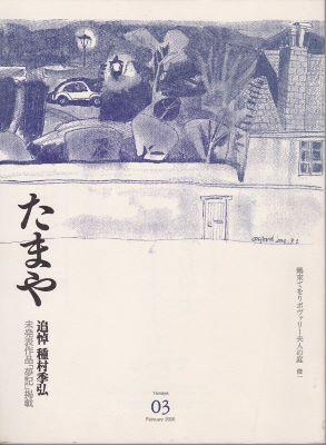 f:id:ikoma-san-jin:20160929075312j:image:w220