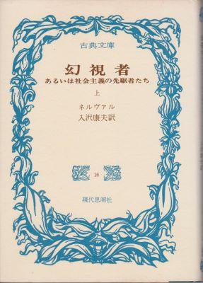 f:id:ikoma-san-jin:20161007202659j:image:w200
