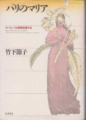 f:id:ikoma-san-jin:20161103081010j:image:w210